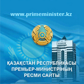 Prime Minister of the Republic of Kazakhstan