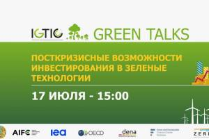 Green Talks: Post-crisis investment opportunities in green technologies